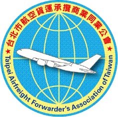 2018 Taipei Airfreight Forwarders & Logistics Association of Taiwan (TAFLA)