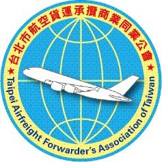 2018 Taipei Airfreight Forwarders & Logistics Association of Taiwan (TAFLA)